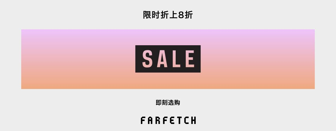 FARFETCH 80% OFF Sales